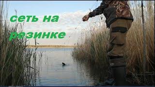 Рыбалка на сеть Новый способ ловли на сеть с берега