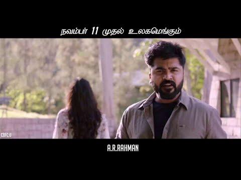 Achcham Yenbadhu Madamaiyada - Promo 2 | A R Rahman | STR | Gautham Vasudev Menon
