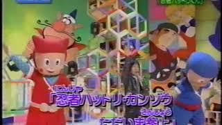 史上最強ベストヒットアニメ紅白歌合戦'98から.