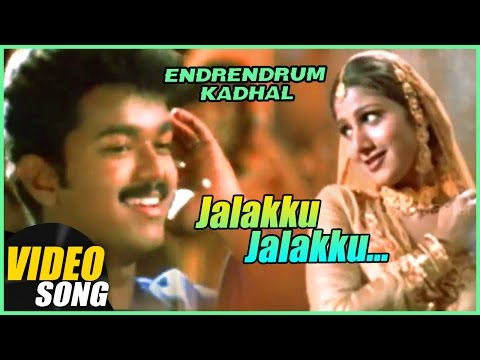 Jalakku Jalakku Video Song | Endrendrum Kadhal Tamil Movie Songs | Vijay | Rambha | Music Master