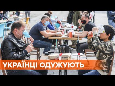 Положительная статистика. За один день в Украине от коронавируса выздоровели почти 14 тыс. человек!