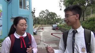 Publication Date: 2020-08-27 | Video Title: C3 保良局羅傑承一九八三中學 - 毒.朋友