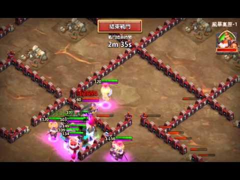 Test Mesa 1 Game Castle Clash