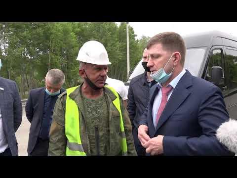 Сергей Фургал проверил ход ремонта главных магистралей Комсомольска-на-Амуре