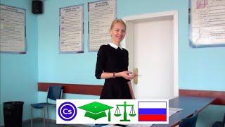 Происхождение и развитие гражданского права. ПРЕЗЕНТАЦИЯ КУРСА