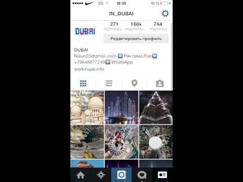 как набрать 166 тысяч подписчиков в инстаграме (instagram)