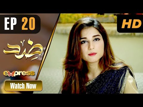 Pakistani Drama | Zid - Episode 20 | Express TV Dramas | Arf