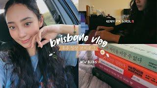 ENG) 호주 브리즈번 vlog  | 알라딘에서 해외배…
