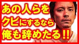 関ジャニ∞渋谷すばる脱退の真相はたった一つ!! 井下公造の芸能タイト...