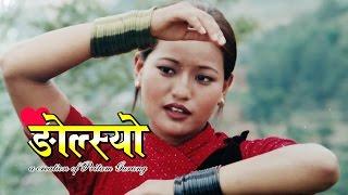 Gurung Film Ngolsyo   गुरूङ फिल्म ङोल्स्यो    Pritam Gurung    rodhi digital
