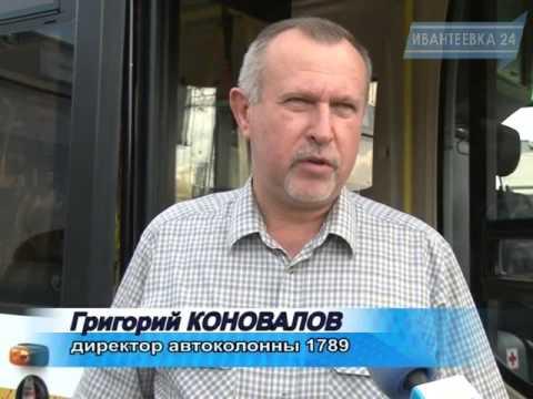 В Ивантеевке запущены новые 6 автобусов на маршруте №22 Ивантеевка - Пушкино