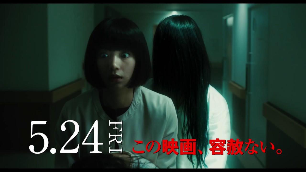 映画『貞子』テレビスポット(本当に怖い貞子編)