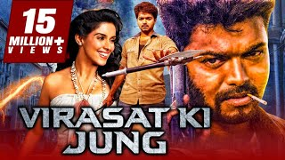 Virasat Ki Jung Tamil Hindi Dubbed Full Movie | Vijay, Asin, Prakash Raj