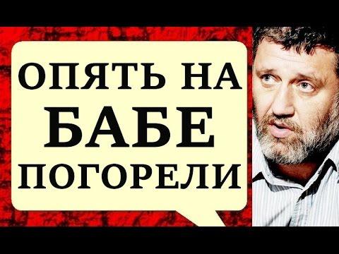 Банк Хабаровска — Уссури