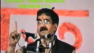 Late Kavi Om Vyas Ji at his Best in Hasya Kavi Sammelan