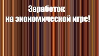 Отзыв о сайте Фруктовая ферма(fruts-farm.biz.ua)