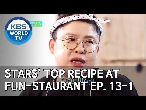 Stars' Top Recipe At Fun-Staurant | 편스토랑 EP.13 Part 1 [SUB : ENG/2020.02.03]