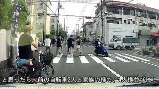 【うP主、3万キロ走り回る!】2018年ドラレコ動画ベスト10ランキング