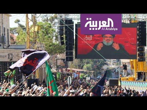 كيف رد اللبنانيون على خطاب نصر الله #لبنان_ينتفض  - نشر قبل 9 ساعة