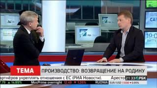 Российские видеорегистраторы премиум класса DATAKAM(Российские видеорегистраторы премиум класса DATAKAM., 2015-06-04T09:04:23.000Z)
