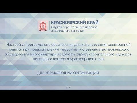 Предоставление ОМС информации о результатах технического обследования МКД