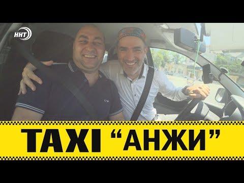 """Музыкант попал в такси """"Анжи"""" №10"""