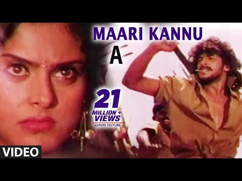 "Maari Kannu Full Video Song II ""A"" II Upendra, Chandini 