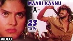"Maari Kannu Full Video Song   ""A"" Kannada Movie Video Songs   Upendra, Chandini   Gurukiran"