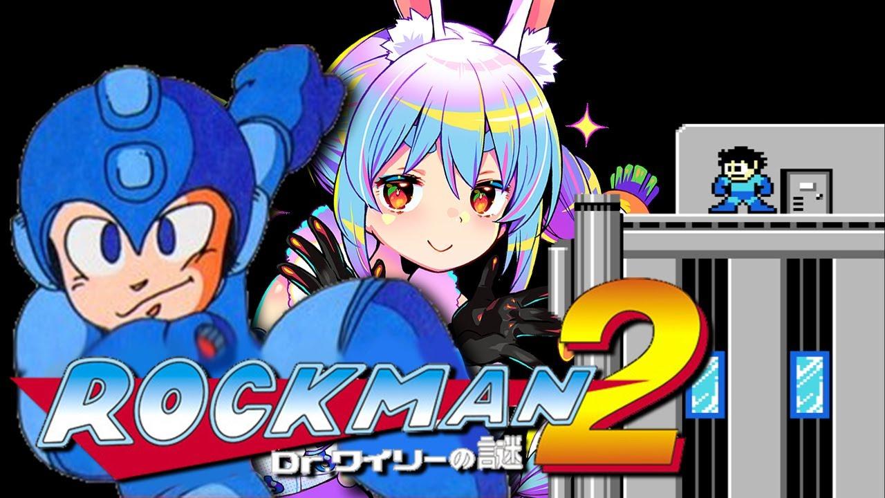 [Rockman 2]Try Rockman for the first time!  !!  !!  !!  !!  !!  !! Peko![Hololive / Pekora Usada]