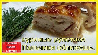 Быстрый и простой рецепт  на ужин. ВКУСНЫЙ УЖИН для всей семьи.