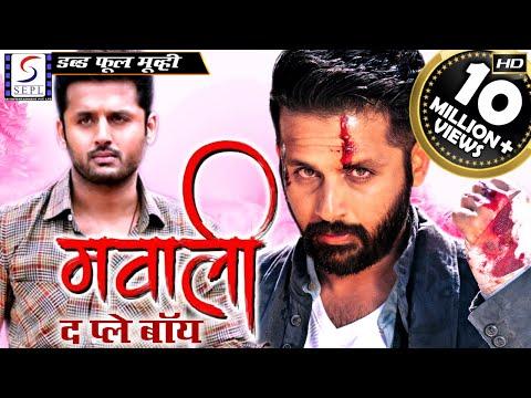 Mawali - Ek Playboy - Full Length Action Hindi Movie