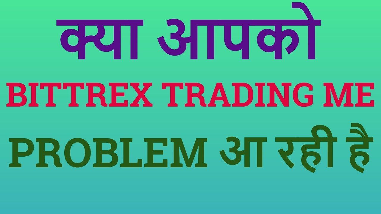 Bitrex International Binance Poloniex Enhanced Verification