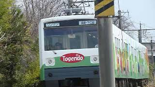 [警笛あり]上信電鉄1000形 南高崎駅付近通過