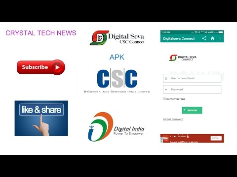 Digital Seva Apk For Your Android Mobile - YouTube