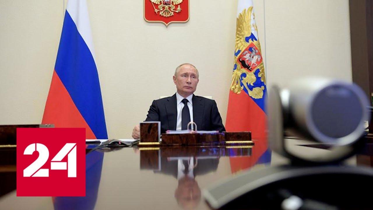 Кто и что прячет, когда видит Путина? // «Москва. Кремль. Путин» от 19.04.2020
