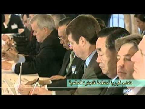 Secrets behind Korea′s Economic Success(Arabic)