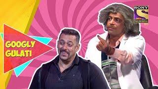 Salman Enjoys With Funny Gulati | Googly Gulati | The Kapil Sharma Show
