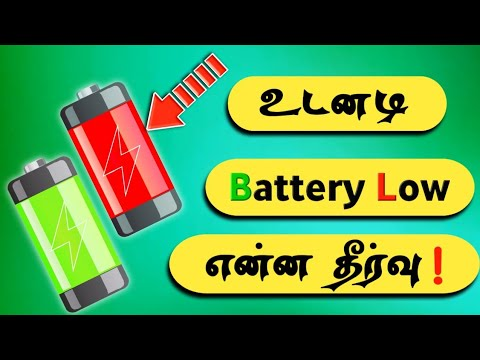 Download How to Fix Battery Draining Problem   FIXED   Tamil   TL - Tamil