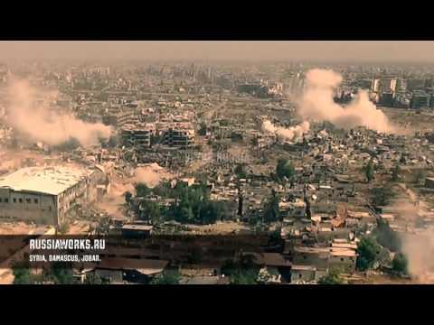 Krieg in Syrien erschütternde Bilder aus Damaskus HD