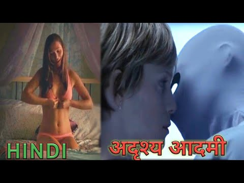 Download Hollow Man 2 (2006) Movie explain in Hindi | sci-fic Movie Hollow Man 2 explain with details