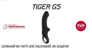 видео Перезаряжаемый бирюзовый вибратор G5 Vibe Tiger от Fun Factory