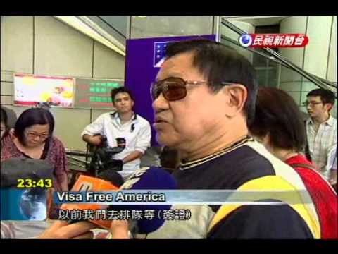 AIT uses booth to promote visa-free entry to US