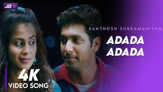 Adada Adada Adada Enai Yetho | 4K HD Video Song | Santhosh Subramaniyam | Jeyam Ravi | Jeliniya