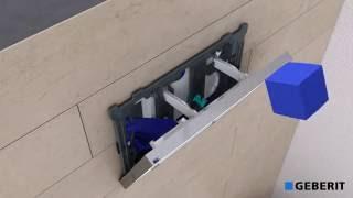 Geberit Bluecube. Принцип работы системы дезинфекции смыва подвесных унитазов.(На видео показан принцип работы и обслуживания адаптора Geberit Bluecube для кнопок Sigma, который позволяет добавля..., 2016-09-01T18:43:28.000Z)