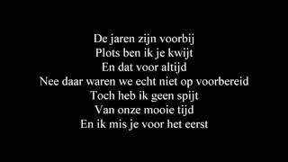 Niels Destadsbader - Speeltijd (LYRICS)