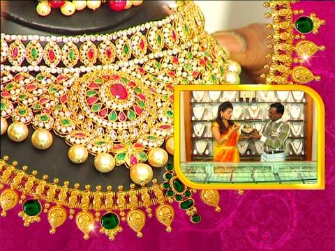 Akshaya Tritiya Gold Jewellery Collection