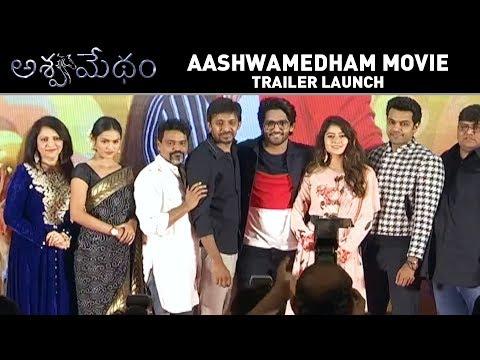 Aashwamedham Movie Trailer Launch | Dhruva Karunakar | Shivangi Khedkar, Sonyaa | E3 Talkies