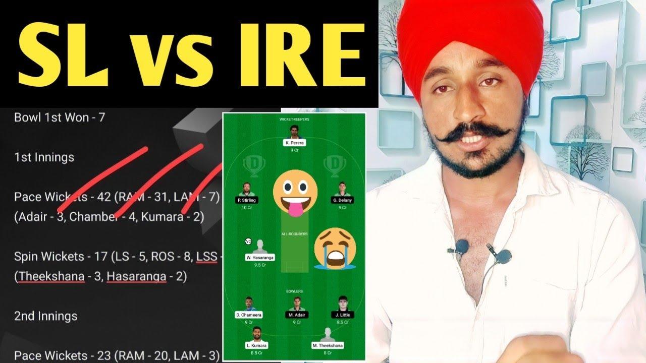 SL vs IRE Dream11 Team Prediction Today Match, Sri Lanka vs Ireland Dream11, Cricstars, Cricstar