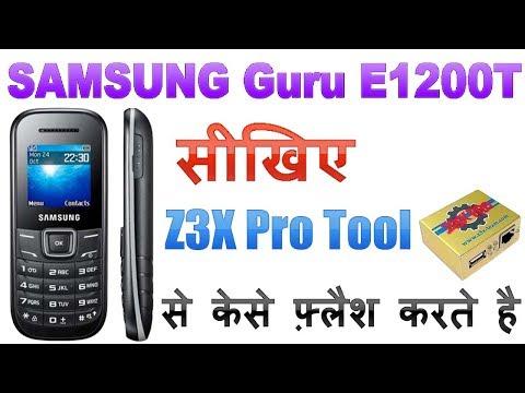 Samsung E1200T Flashing By Z3x Pro Tool सैमसंग गुरु E1200T को Z3X Tool से केसे फ़्लैश करते है