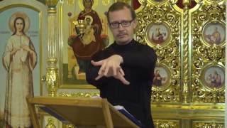 Курс жестового языка - старт второго этапа